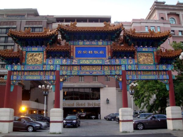 "../../holiday-hotels/?HolidayID=115&HotelID=151&HolidayName=China-+The+Great+Wall+of+China+%2D+Explore+Beijing-&HotelName=Beijing+%2D+Grand+Hotel+Beijing"">Beijing - Grand Hotel Beijing"