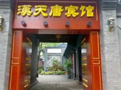 "../../holiday-hotels/?HolidayID=115&HotelID=153&HolidayName=China-+The+Great+Wall+of+China+%2D+Explore+Beijing-&HotelName=Courtyard+Garden+Hotel"">Courtyard Garden Hotel"