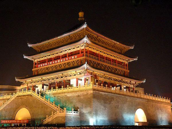 "../../holiday-hotels/?HolidayID=119&HotelID=155&HolidayName=China-Charms+of+China+%2D+Discover+the+Highlights+of+China+-&HotelName=Xi%27an+%2D+Bell+Tower+Hotel"">Xi'an - Bell Tower Hotel"